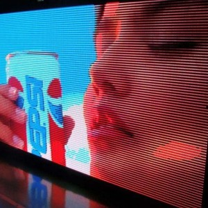 Svetodiodnyj ekran - Цифровое табло
