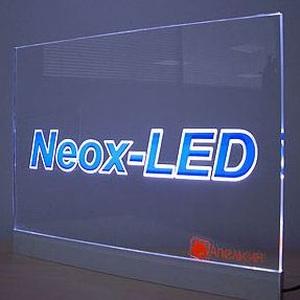 Tortsevaya podsvetka svetodiodami NeoxLed - Торцевая подсветка стекла