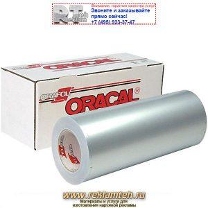 oracal 351 polyester film 300x300 - Металлизированная пленка