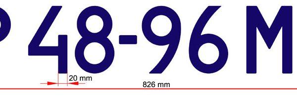 Nomera na lodku 1 600x198 - Изготовление номеров на лодку, катер, яхту