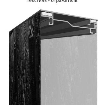 TexBox 100 usilennyj dlya odnostoronnego svetovogo koroba s tekstilem 1 350x350 - TexBox 100 усиленный профиль для лайтбоксов (Система алюминиевых профилей)
