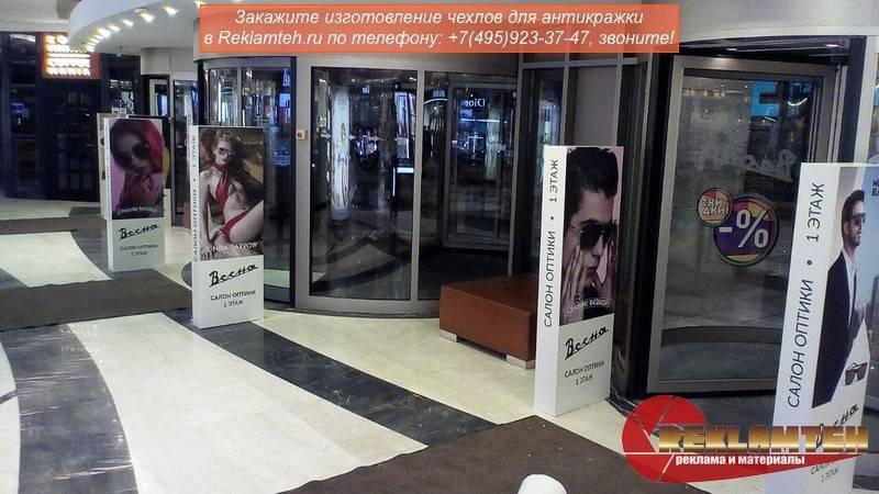 CHehly dlya antikrazhnyh vorot 05 - Изготовление коробов для антикражных ворот