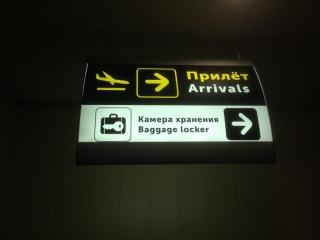 Навигационная табличка Pylon профиль – 01