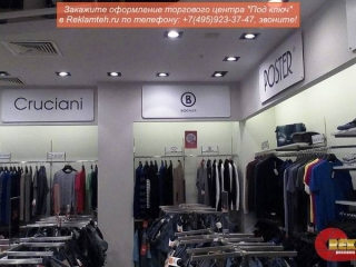 Оформление торгового зала магазина