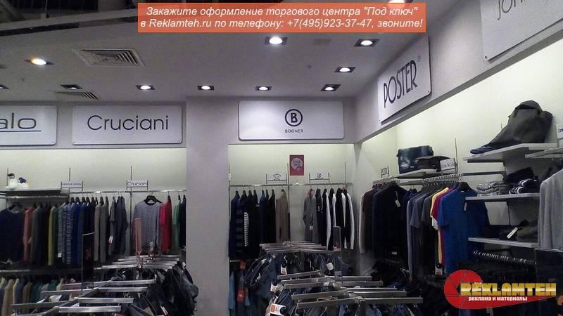 "Oformlenie torgovogo zala magazina - Оформление торгового центра ""под ключ"""