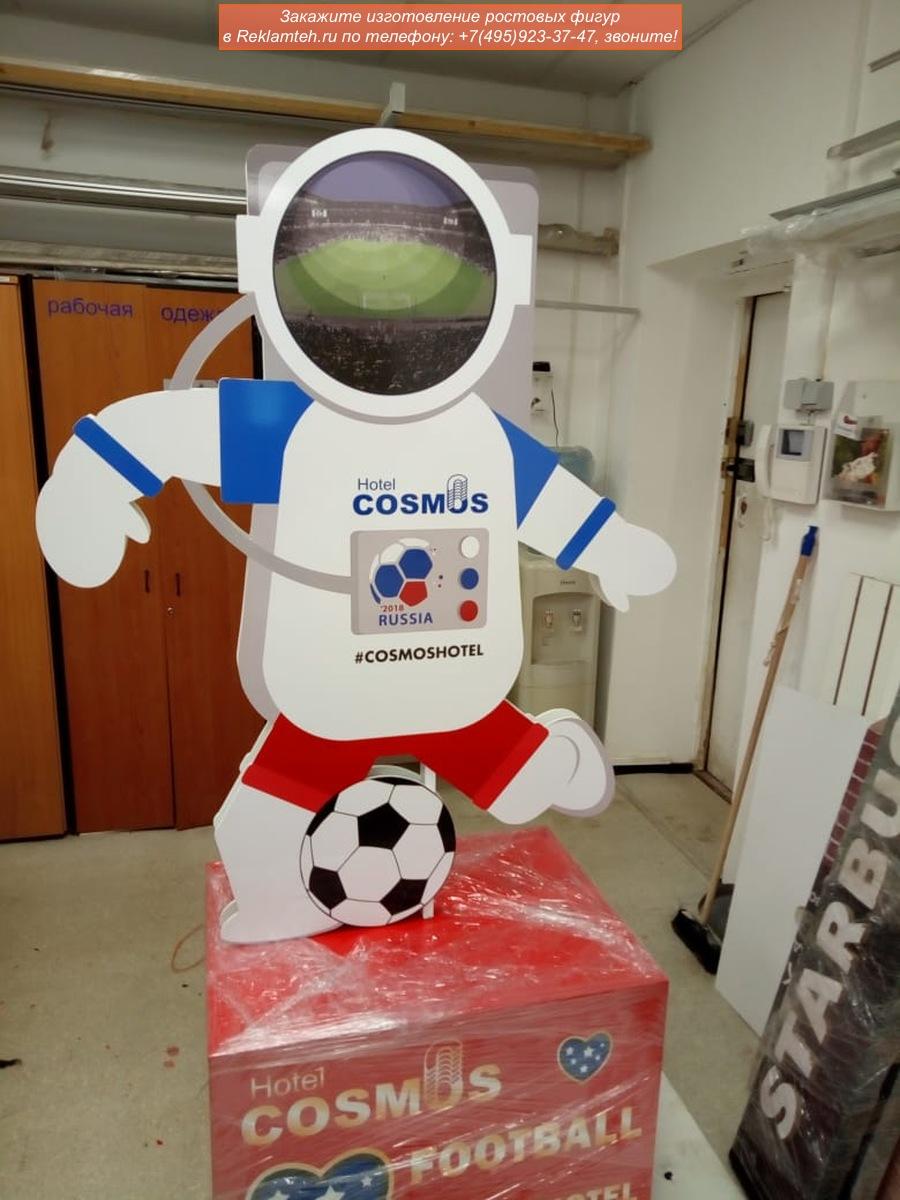 Rostovaya figura Kosmonavt 2 - Декоративные элементы: фигура космонавта + ящик