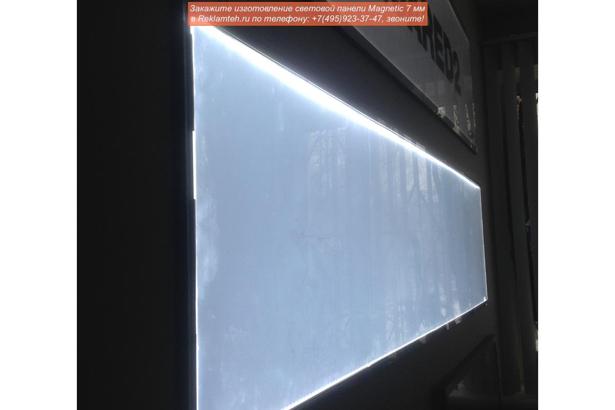 Svetovaya panel Magnetic 7 mm 2 - Световая панель Magnetic 7 мм