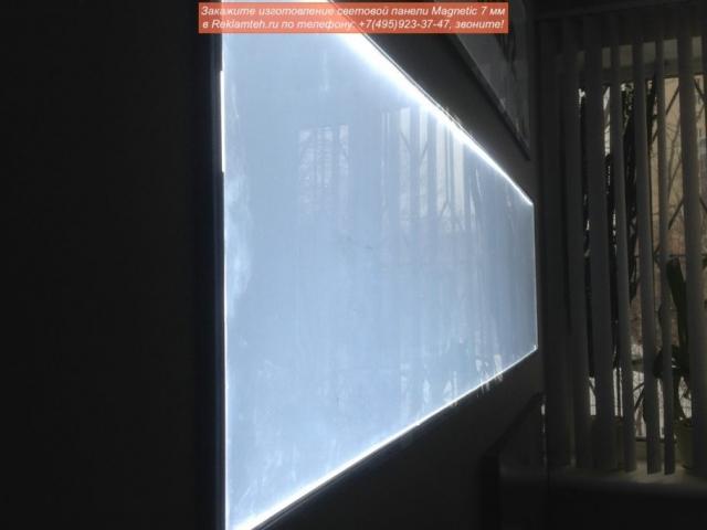 Световая панель Magnetic 7 мм – 3