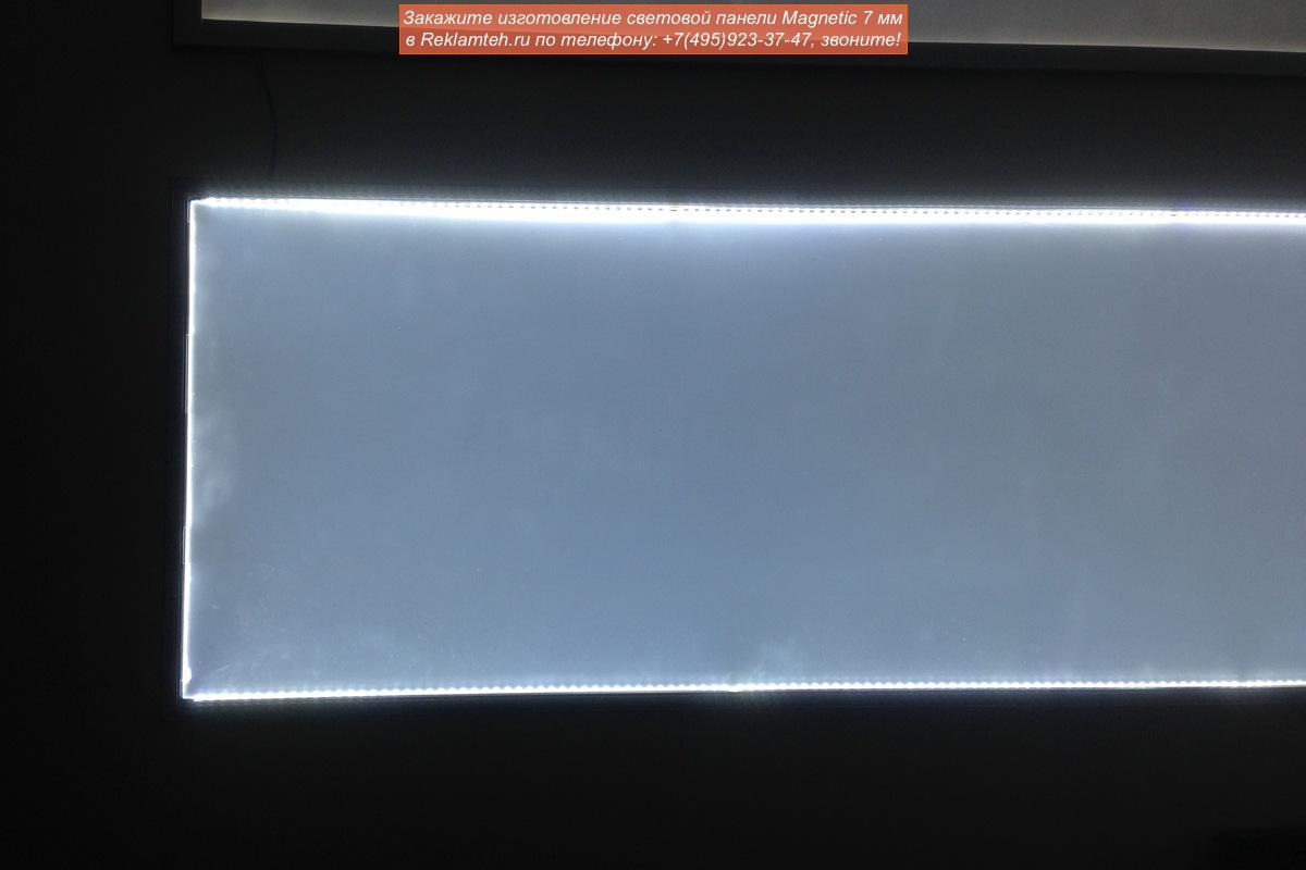 Svetovaya panel Magnetic 7 mm 4 - Световая панель Magnetic 7 мм