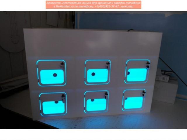 Ящикдля хранения и зарядки телефонов – 12