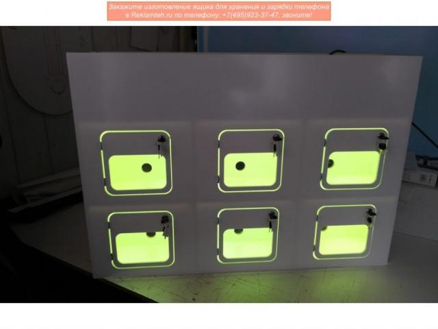 Ящикдля хранения и зарядки телефонов – 17