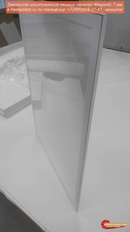 magnetic panel 7mm 05 - Изготовление тонких световых панелей - Magnetic 7 mm