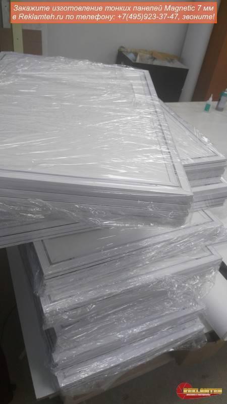 magnetic panel 7mm 06 - Изготовление тонких световых панелей - Magnetic 7 mm