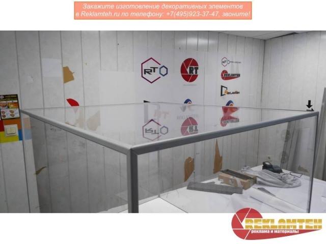 dekor-elementy-stekl-kub-3