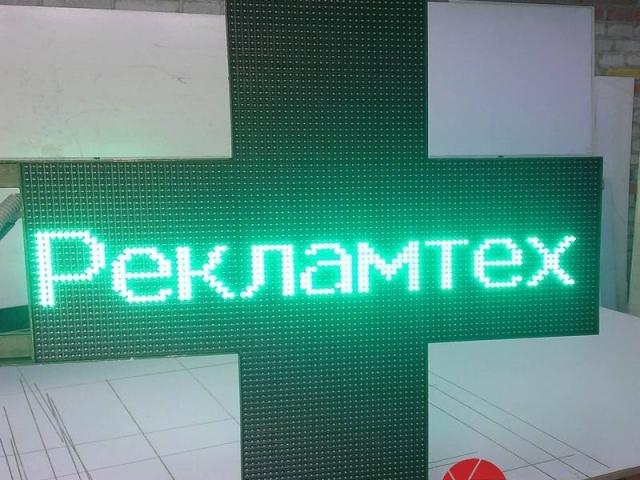 izgotovlenie-krestov-dlya-aptek-02