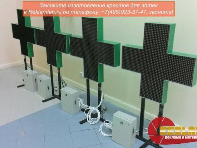 izgotovlenie-krestov-dlya-aptek-06
