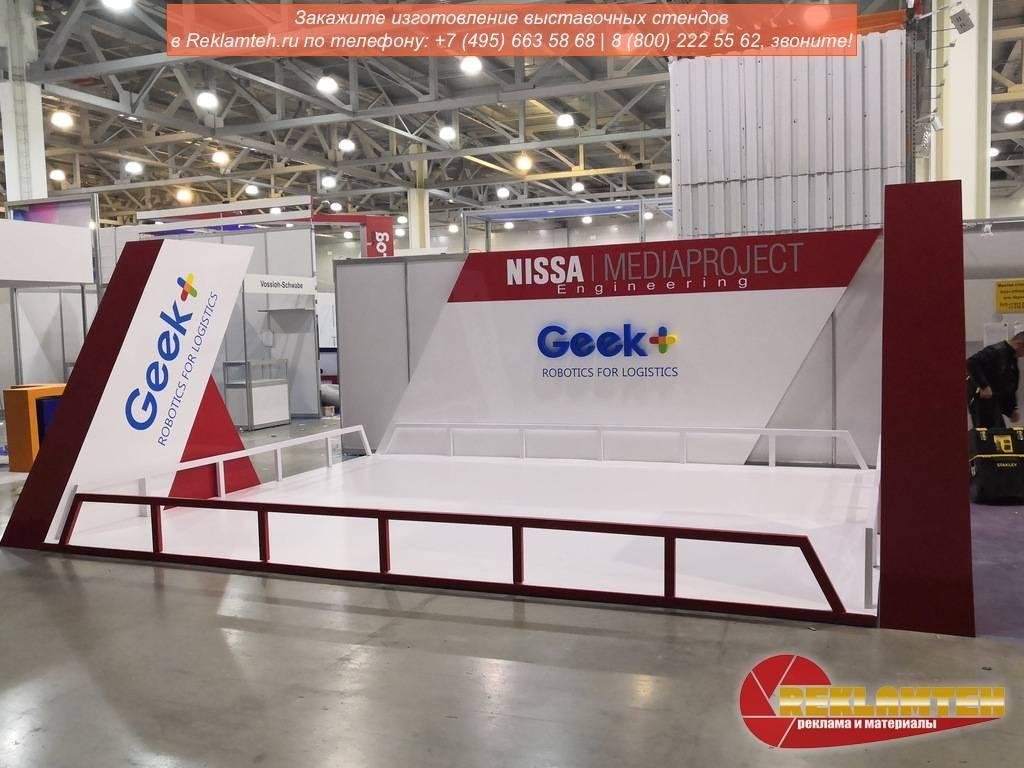 izgotovlenie vystavochnyh stendov geek 01 - Изготовление стендов для выставки (02)