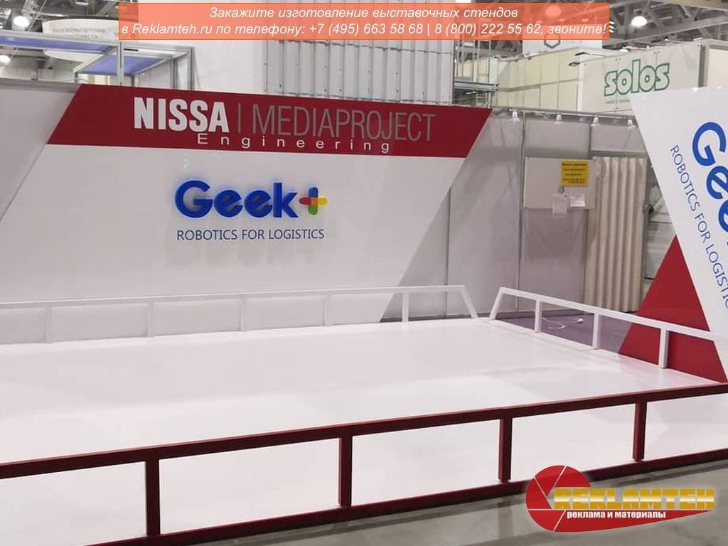 izgotovlenie vystavochnyh stendov geek 08 - Изготовление стендов для выставки (02)